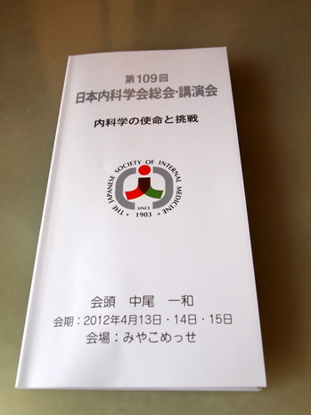 P4171151.JPG