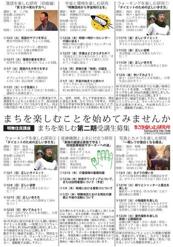 machi2-1.jpg