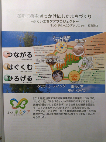 2014-01-25-09-16-02_photo.jpg