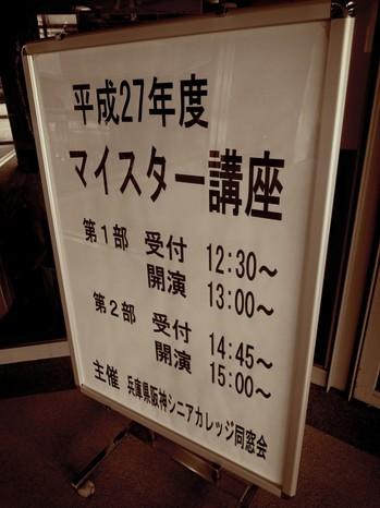 阪神シニア.jpg