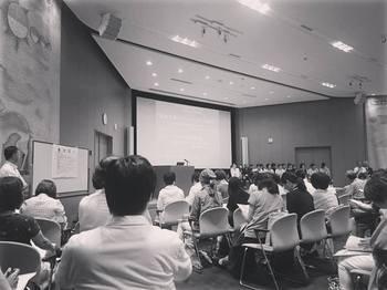 神戸市医師会在宅医療塾0826.jpg